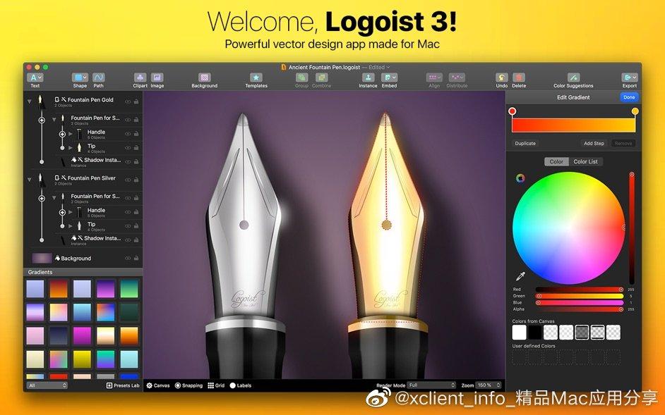 Logoist 3.2 方便快捷的设计软件