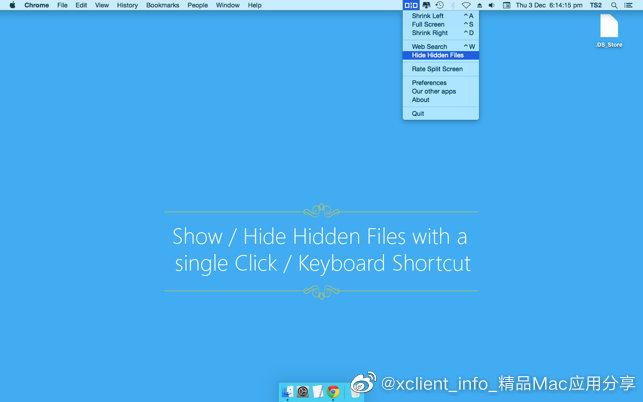 SplitScreen 3.12 窗口快速调整软件