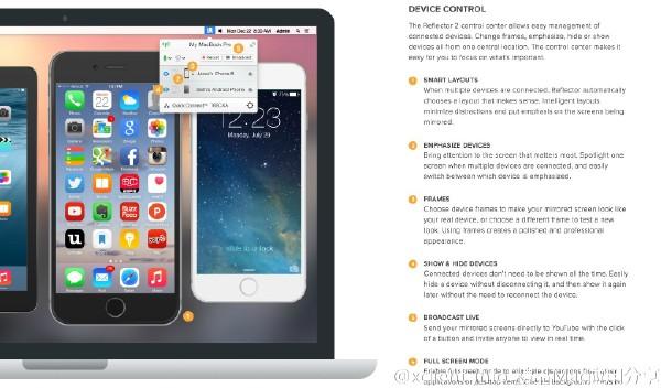 Reflector 2.6.0 iOS录屏、AirPlay镜像工具