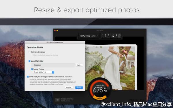 JEPGmini 1.9.0 图片压缩工具
