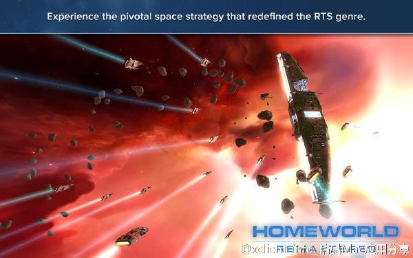 Homeworld Remastered Collection(家园 重制收藏版) 1.0.0 经典的策略模拟游戏