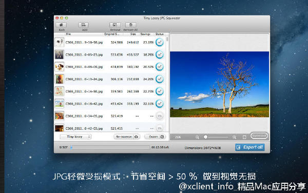 Lossless Photo Squeezer 1.70 无损图片瘦身